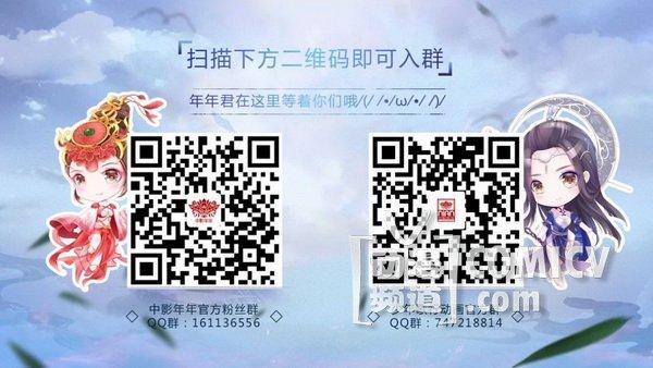 微信图片_20181211185546